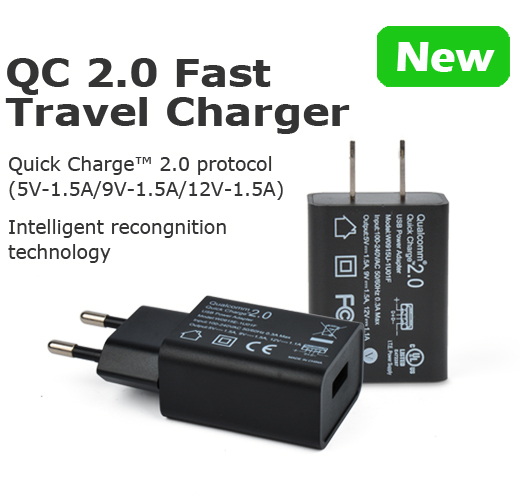 QC 2.0 Fast Travel Charger